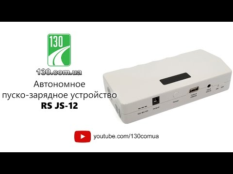 RS JS-12 — автономное ПЗУ — видео обзор 130.com.ua