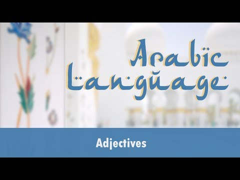 Arabic language greetings in arabic respond greetings in arabic arabic languag adjectives arabic grammar arabic phrases using nouns sentences using adjectives m4hsunfo