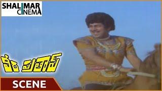 Veera Pratap Telugu Movie || Giri Babu Introduction Scene || Mohan Babu, Madhavi || Shalimarcinema