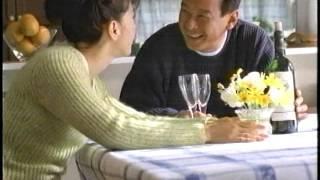 花王CMキーピング若村麻由美