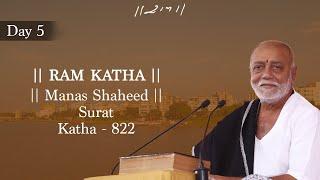 802 DAY 5 II RAMKATHA II II MANAS  SHAHEED II SURAT