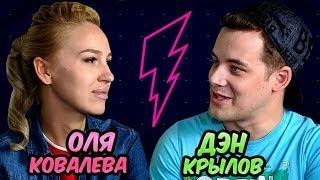 КИНО-БОЙНЯ - Угадываем сцены из фильмов!