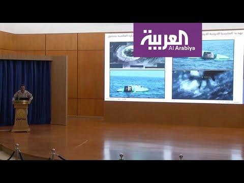 العرب اليوم - شاهد: ماذا سيفعل التحالف إذا لم يلتزم الحوثيون بوقف إطلاق النار؟