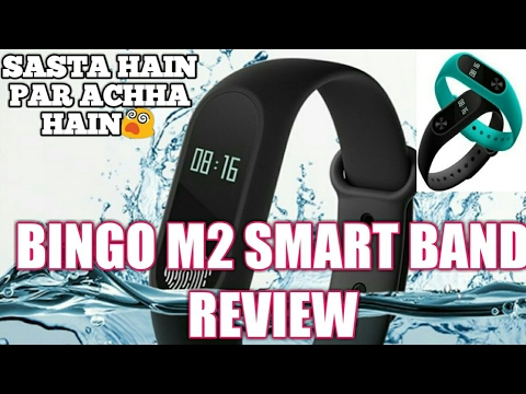 BINGO M2 FIT BAND UNBOXING AND OVERVIEW.