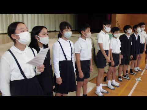 Tsunogo Elementary School