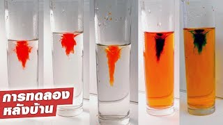 Vortex under WATER Experiment!!! SUPER Easy!