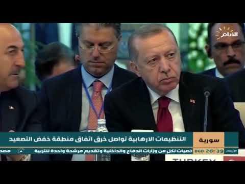 شاهد بالفيديو.. التنظيمات الارهابية تواصل خرق اتفاق منطقة خفض التصعيد