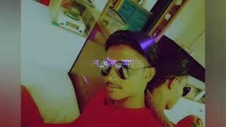 Iman Dol Jayenge DJ remix - YouTube