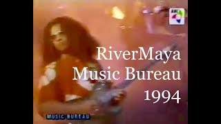 "RiverMaya on Music Bureau 1994 ""ULAN/Awit ng Kabataan"" Archive Video"