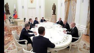 Встреча Президента РФ с избранными главами регионов