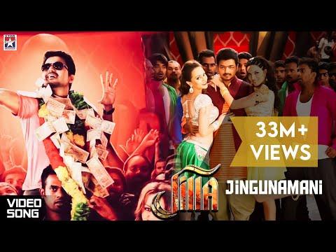 Jingunamani full song jilla tamil movie vijay kajal aggarwal jingunamani full song jilla tamil movie vijay kajal aggarwal imman sunidhi ranjith chords voltagebd Images