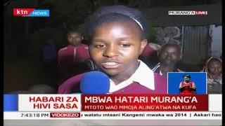 President Uhuru Kenyatta uses ID card as travel document in trip to Uganda