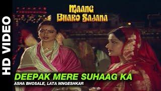 Deepak Mere Suhaag Ka - Maang Bharo Sajana | Asha
