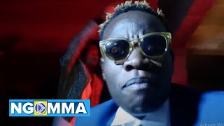 KATAA by GUARDIAN ANGEL & HOLY DAVE Official Video