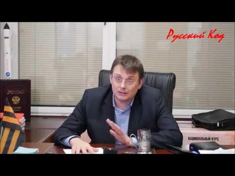 Проблему Ювенальной юстиции не решить без суверенитета России!
