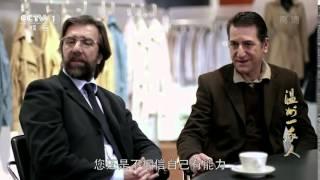"""电视剧《温州一家人》31 """"The China Story"""" Fiction TV"""