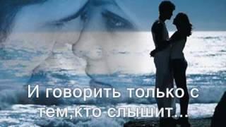 Душевные  цитаты о жизни,любви и отношениях
