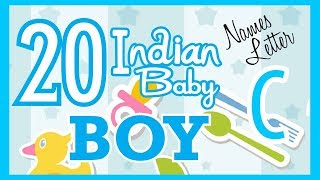 unique baby boy names starting with c hindu - मुफ्त