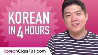 Learn Korean In 4 Hours - ALL The Korean Basics You Need