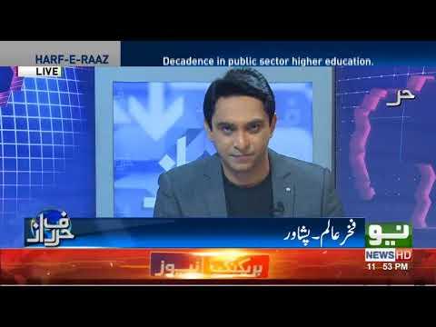 Orya Maqbool Jan analysis on education system | Neo News HD