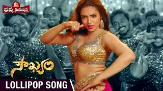 Lollipop - Song Promo - Soukhyam