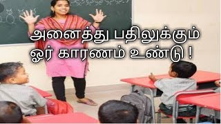 If one does not understand a person ,one tends to regard him as a fool|Tamil motivational|Vel talks