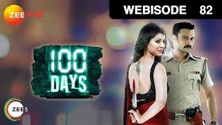 100 Days - Episode 82  - January 26, 2017 - Webisode