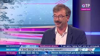 Георгий Самбурский: При наших тарифах «Водоканал» творит чудеса, чтобы вода соответствовала качеству
