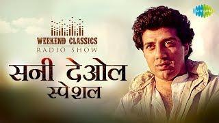 Weekend Classics Radio Show   Sunny Deol Special   Badal