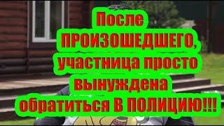 Дом 2 Новости 9 Сентября 2018 (9.09.2018) Раньше Эфира