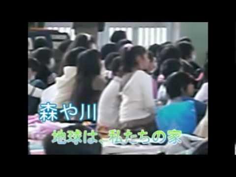 Hagioka Elementary School