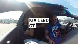 Смотреть онлайн Тест-драйв спортивного KIA Ceed GT