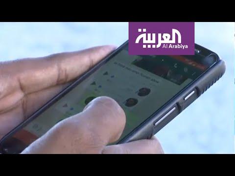 العرب اليوم - شاهد: سعودية تشتكي على مدير