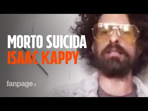 Isaac Kappy Bathhouse Video