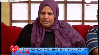 اغاني حصرية برنامج قلب كبير | مع إسماعيل طنطاوى | 21-5-2018 تحميل MP3