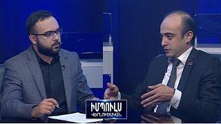 Ադրբեջանի և Թուրքիայի ղեկավարների նկատմամբ քրեական գործեր հարուցելու գործընթացը սկսվել է. Տ.Սիմոնյան