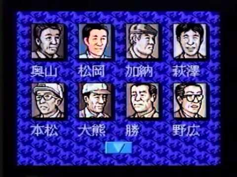 Nazo Puyo 2 Game Gear