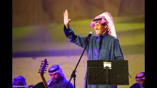 مازيكا خالد عبدالرحمن - يا لايمتني - مهرجان الصقور 2019 تحميل MP3