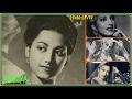 SURAIYA-Film-PARWANA-[1947]-Jub Tum Hi Nahin Apne-[78 RPM Audio Version-Great Tribute]