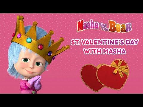 Masha And The Bear - St. Valentine's Day with Masha! ????????♀️