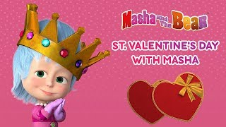 Masha And The Bear - St. Valentine