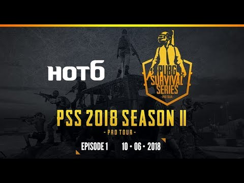 HOT6 2018 PUBG Survival Series Season2 Pro Tour : Episode 1 | GROUP A