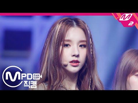 [MPD직캠] 이달의 소녀 희진 직캠 4K 'Why Not?' (LOONA HeeJin Fan…