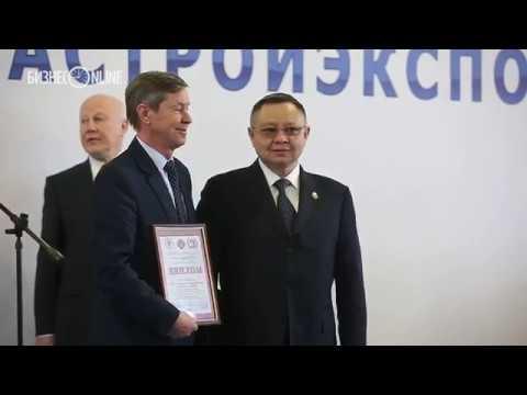 Число участников выставки «ВолгаСтройЭкспо» на «Казанской ярмарке» сократилось в два раза