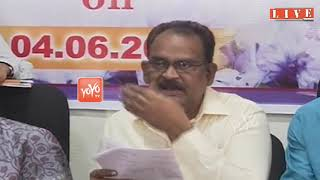 AP Eamcet Results 2019   Top 10 Ranks   Andhra Pradesh EAMCET Results   AP News   YOYO TV Channel