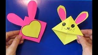 Пасхальные Поделки Своими Руками Оригами Зайка Кролик Подарки для Друзей,Сестры /закладка бумага