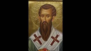 Житие святителя Василия Великого