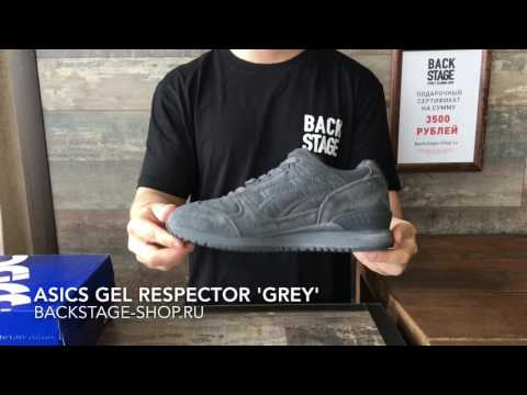 Asics Gel RESPECTOR Grey