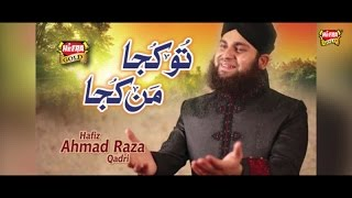 Ahmed Raza Qadri   Tu Kuja Mann Kuja   Official Video 2017