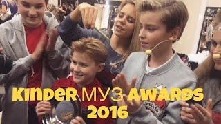 Эколь. Как фотографируются девочки и другое на Kinder МУЗ Awards 2016